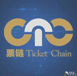 Culture Ticket Chain CTC